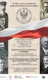 an.14.01.plakat