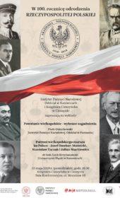 an.13.05.plakat