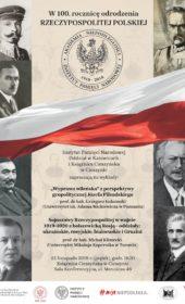 an.22.11.plakat